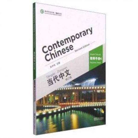 Contemporary Chinese vol.4 - Teacher s Book