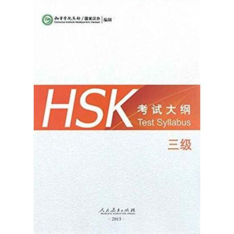 HSK Test Syllabus Level 3