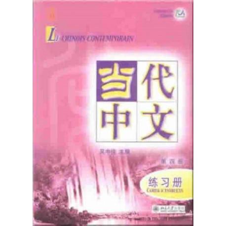 Le chinois contemporain vol.4 - Cahier d'exercices
