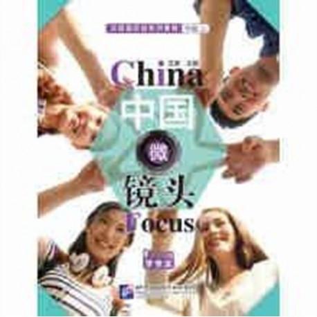 China Focus - Intermediate Level I: Dream