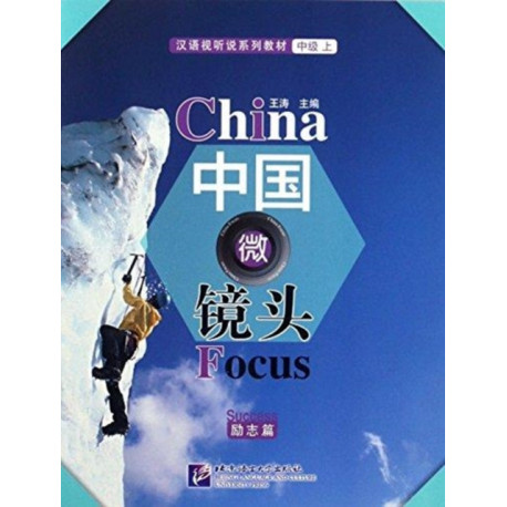 China Focus - Intermediate Level I: Success