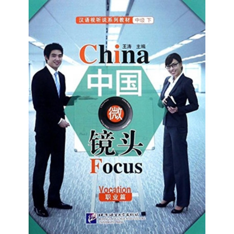 China Focus - Intermediate Level II: Occupations