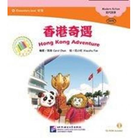 Hong Kong Adventure