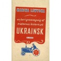 En kort gennemgang af traktorens historie på ukrainsk
