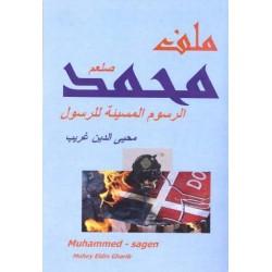 Muhammed-sagen