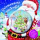 Julemandens snekugle: Glitter Globe