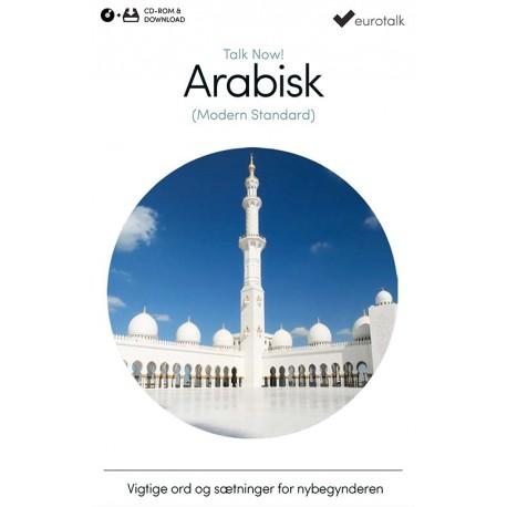 Arabisk (Modern Standard) begynderkursus CD-ROM & download