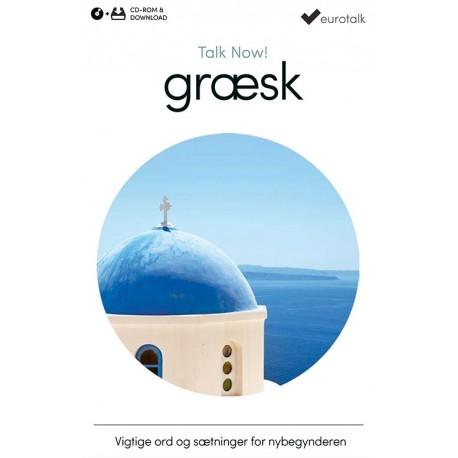 Græsk begynderkursus CD-ROM & download