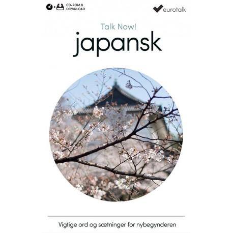 Japansk begynderkursus CD-ROM & download
