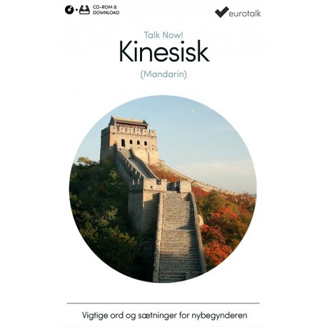 Kinesisk (Mandarin) begynderkursus CD-ROM & download