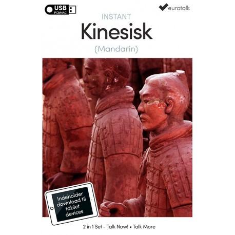 Kinesisk (Mandarin) begynder- og parlørkursus USB & download