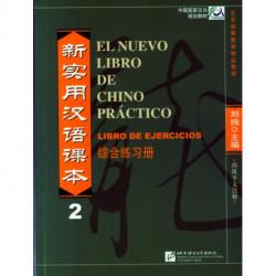 El nuevo libro de chino practico vol.2 - Libro de ejercicios