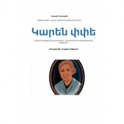 Karen Jeppe (på armensk): Et lys i rædslens mørke – et folks kamp