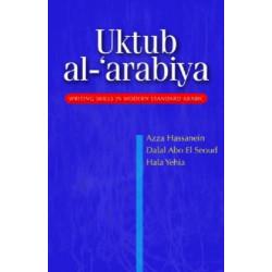 Uktub al-'arabiya: Advanced Writing Skills in Modern Standard Arabic