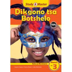 Study & Master Dikgono tsa Botshelo Buka ya Morutwana Mophato wa 3