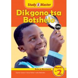Study & Master Dikgono tsa Botshelo Buka ya Morutwana Mophato wa 2