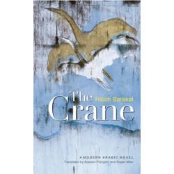 The Crane: A Modern Arabic Novel
