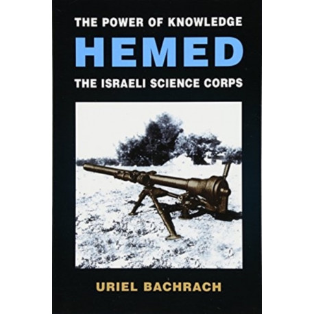 The Power of Knowledge - HEMED: The Israeli Science Corps