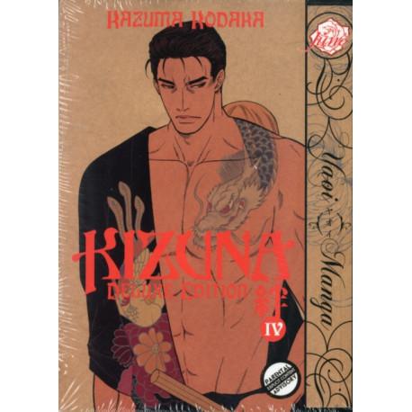 Kizuna Volume 4 Deluxe Edition (Yaoi)