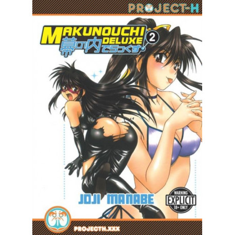 Makunouchi Deluxe Volume 2 (Hentai Manga)