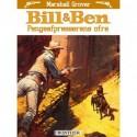 Bill og Ben - Pengeafpresserens ofre