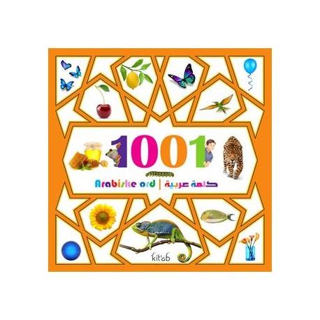 1001 arabiske ord