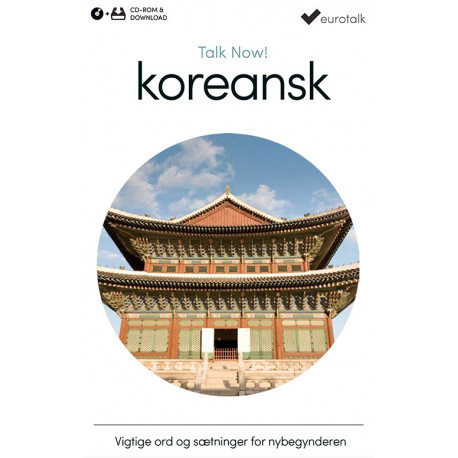 Koreansk begynderkursus CD-ROM & download