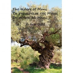 The Elders of Mani - De ældste på Mani  (eng/dk/græsk)