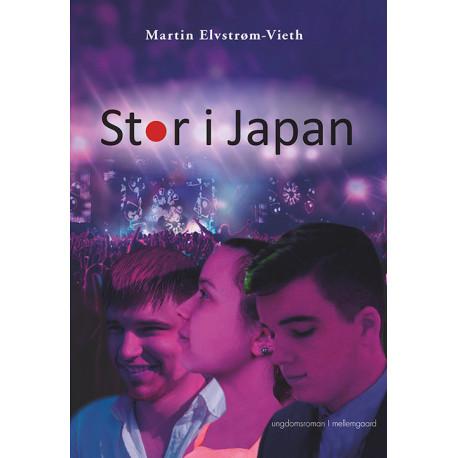 Stor i Japan: En ungdomsroman om at få et Youtube-hit
