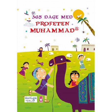 365 dage med profeten Muhammad