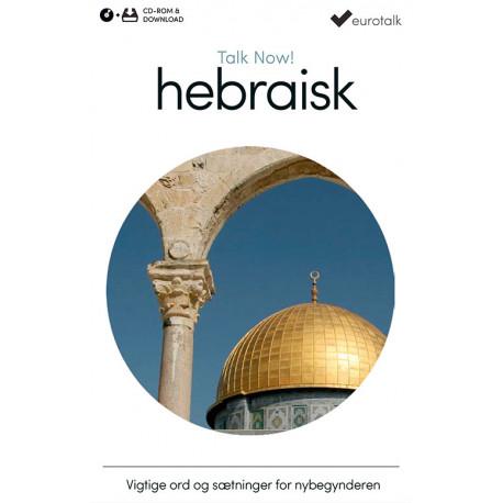 Hebraisk begynderkursus CD-ROM & download