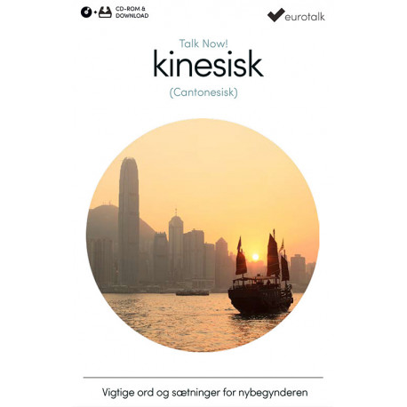 Kinesisk (Cantonesisk) begynderkursus CD-ROM & download