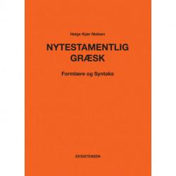 Nytestamentlig græsk: Formlære og syntaks