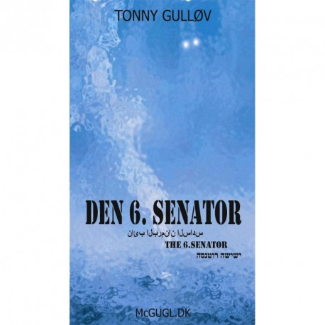 Den 6. Senator