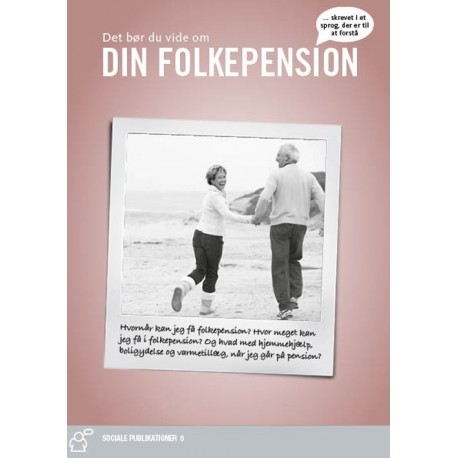 Din folkepension