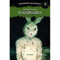 Tænkehatten præsenterer #2: Kaninmanden