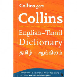 Collins English-Tamil, Tamil-English Dictionary