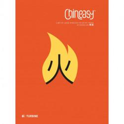 Chineasy: Lær at læse kinesisk på en ny måde