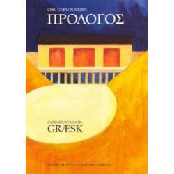 Prologos: Introduktion til græsk