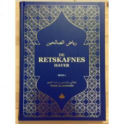 De retskafnes haver: Riyadhus Saliheen - Bd. 1