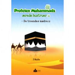 Profeten Muhammads ærede hustruer: De troendes mødre