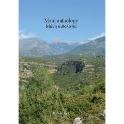 Mani anthology