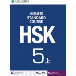 HSK Standard Course 5A - Textbook