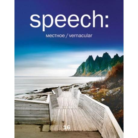 speech 16: vernacular