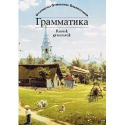Grammatika: Russisk grammatik