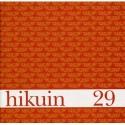 Hikuin - Nordeuropæisk dyrestil 400-1100 e.Kr. (Årgang 29)