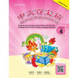 Chinese Treasure Chest, Volume 4 (Simplified Chinese)