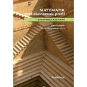 Matematik med økonomisk profil: - en introduktion