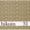 Hikuin - Jernmøllen i Halland: arkæologiske undersøgelser 1993-1995 (Årgang 31)