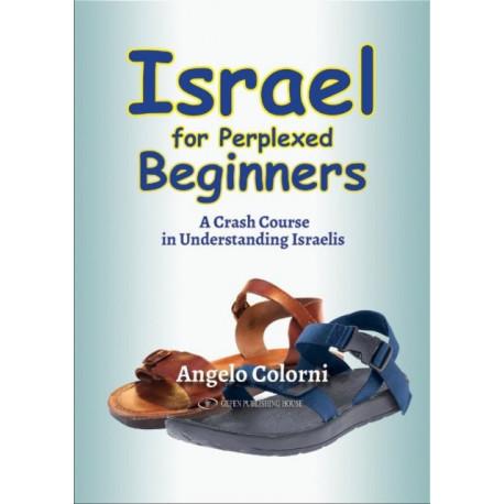 Israel for Perplexed Beginners